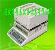 卫生纸水份检测仪 铝箔纸水份测试仪 纸张水分测定仪 精泰牌JT-100卤素水分测定仪