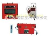 便携式腐蚀测试仪 型号:9000 Plus CORRATER