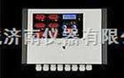 "CH3OH""甲醇浓度检测仪""甲醇浓度检测仪"