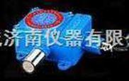 """""""二甲苯检测报警器""""二甲苯检测报警器"""