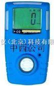 便携式一氧化碳检测仪    M280711