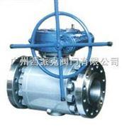 高温高压球阀,广州西派克(XPK)阀门有限公司