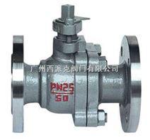 液化气球阀,广州西派克(XPK)阀门有限公司