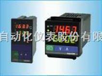 上海自动化仪表股份有限公司-LED系列智能仪表