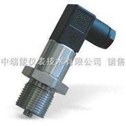 压力变送器生产厂家、压力变送器选型、压力变送器安装、压力变送器报价,北京压力变送器、上海、武汉。。