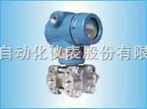 上海自动化仪表股份有限公司-SWP系列变送器