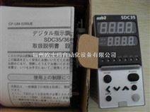 PID温控器|上海PID温控器|上海山武温控器
