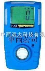 便携式一氧化碳检测仪/便携式一氧化碳报警仪/CO检测仪HCC1-GC210-CO