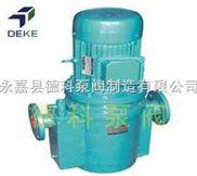 ZSG型-立式自吸泵