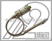 PT124高温低压压力传感器