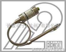 PT124高溫低壓壓力傳感器
