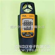4风速测试仪