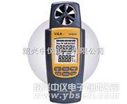 带风量温度测试手持风速仪
