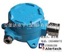 工业燃气报警器价格|工业气体检测仪|可燃气体探测器报价|工业燃气报警器厂家