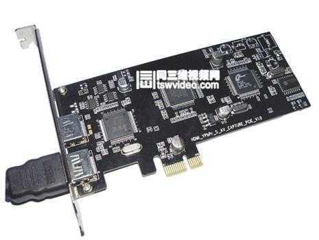 隔行扫描1920×1080的HDMI音视频采集卡