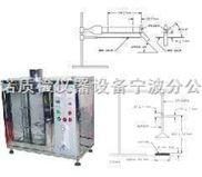 塑料以及塑料部件垂直/水平燃烧试验机符合UL94标准