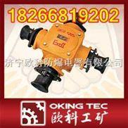 BHG矿用隔爆型高压电缆接线盒