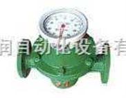 LC-椭圆齿轮流量计