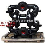 隔膜泵厂家:QBK第三代气动隔膜泵
