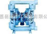 隔膜泵厂家:QBY型工程塑料气动隔膜泵|工程塑料隔膜泵