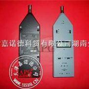 HY104L型低声级声级计