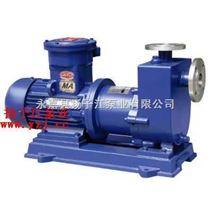 自吸泵厂家:ZCQ型不锈钢自吸磁力泵