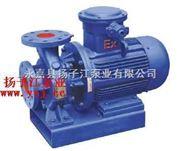 防爆离心泵:ISWB卧式单级单吸防爆油泵|不锈钢铜叶轮卧式管道油泵