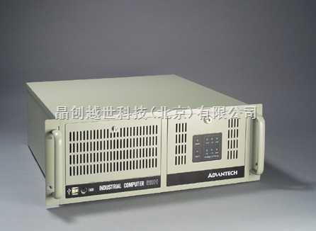 研华原装工控机IPC-610H