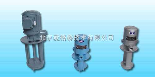 三相机床 冷却泵
