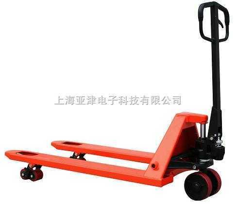 上海高质量生产叉车称@严格要求生产油压搬运称@电子搬运叉车称