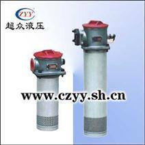 RFA系列微型直回式回油过滤器(原LHN系列)