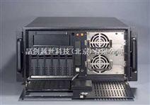 研华机箱5U 20槽上架式工控机箱