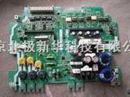 富士变频器配件富士变频器控制板+富士变频器驱动板+富士变频器电源板+富士变频器主板+富士IGBT模块