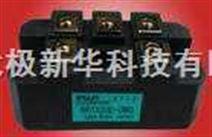 """""""富士整流桥模块""""""""富士二极管模块""""""""富士IPM模块""""""""富士可控硅模块""""2FI200F-060N"""