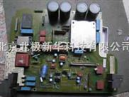 """""""西门子变频器配件""""""""西门子变频器主板""""""""西门子变频器控制板""""""""西门子变频器电源板"""" IGBT模块"""
