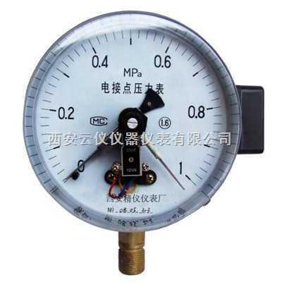供应电接点压力表|电接点压力表接线图