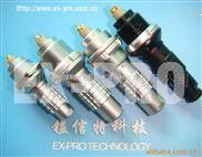 仿雷莫IP68防水圆形推拉连接器