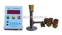 铁水分析仪器