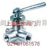X14H二(三)通压力表旋塞阀