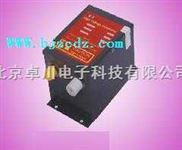 高压电源供应器