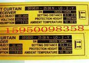 通用型光栅SEG20-2508