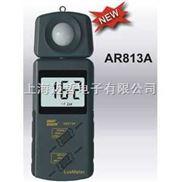 AR813A香港希玛AR-813A照度计