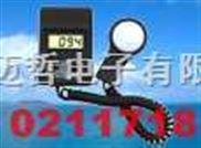 LX-101数字照度计LX101
