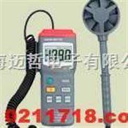 东莞华仪MS6250数字风速计/风量计