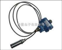 高温、铠装投入式液位变送器、普量电子液位传感器