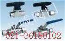 上海龙威阀门有限公司 — — Q91SAF、Q94SAF、Q11SAF卡套式球阀