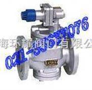 YG43H高灵敏度蒸气减压阀