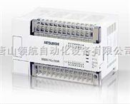 唐山三菱PLCFX1S