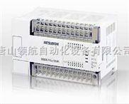 唐山三菱PLCFX1N