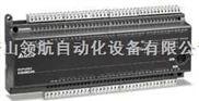 唐山台达PLCDVP-EC3